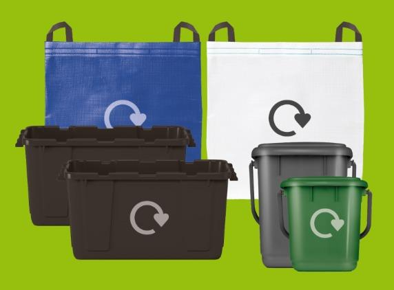 Council launches new recycling campaign