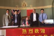 SIGNING: Frankie Tsang, chairman of Worcestershire Chinese Association and a Worcestershire Ambassador, Hezhou vice mayor Zhu Dong, Cllr Simon Geraghty, leader of Worcester City Council, Phil Dutton, Worcestershire Ambassadors board member and former chai